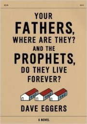 YourFathers-print